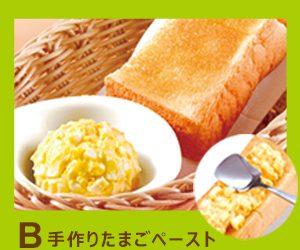 select_morning2