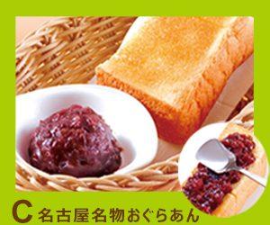 select_morning3