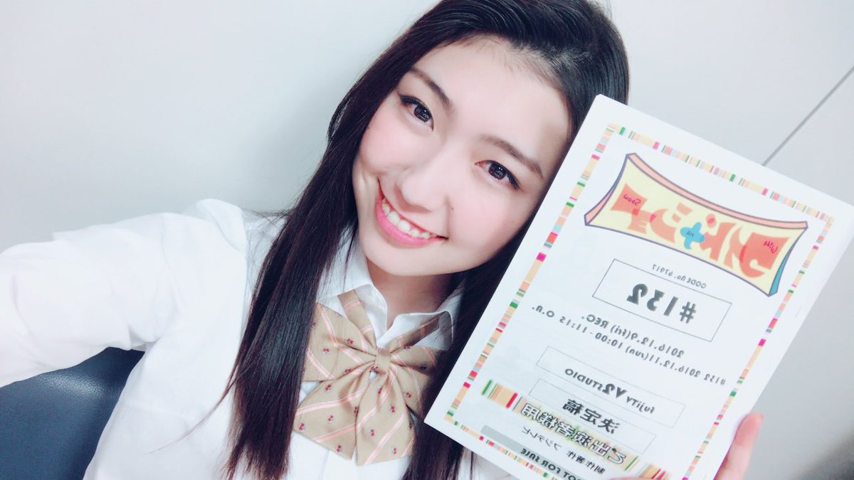 松山桐子 画像