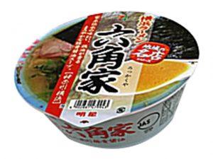 六角家 カップ麺 画像