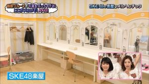 SKE48 楽屋 画像