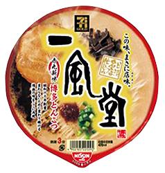 一風堂 カップ麺 画像