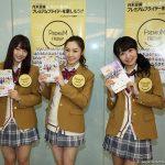 月末金曜をSKE48がサポート!プレミアムフライデーって何?世間の反応は?