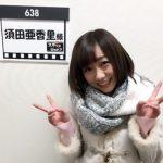 スカッとジャパンのリコピン(須田亜香里)は腹立つ顔?本当に演技なの?
