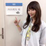 内田理央が可愛い!新垣結衣と共演し今後はドラマ女優?魅力は何?