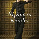 『ジョジョ』のビジュアル公開で岡田将生がジョジョ立ち?評判や反応は?
