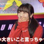 SKE二村春香って誰?KUNOICHI2017結果はファイナリスト?運動神経は?