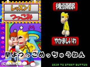 松竹 ゲーム機 画像