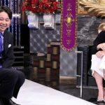 【有吉反省会】松本弥生が9割筋肉とディスった親友の山口美咲とは誰?