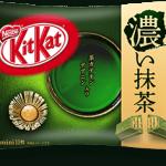 キットカット濃い抹茶味が美味しそう!発売はいつでいくら?どこで買える?