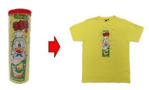 うまい棒 Tシャツ 画像