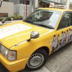 SKE48のラッピングタクシーはいつまで?直筆サインのメンバーは誰?