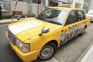 SKE48 ラッピングタクシー 画像
