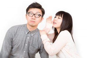 藤井四段 勝負メシ 裏話 画像
