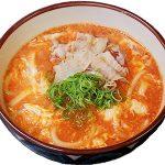藤井聡太四段が28連勝?昼飯の『こがらや』ごま味噌とじうどんが美味そう!