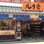 浅草の花月堂のメロンパンが人気の理由は?場所はどこ?画像や口コミは?