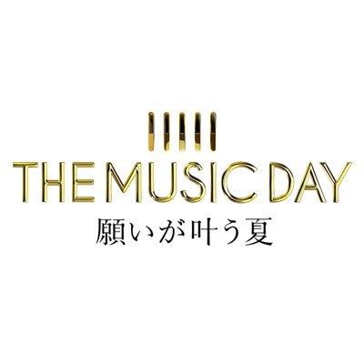 the music day タイムテーブル 画像