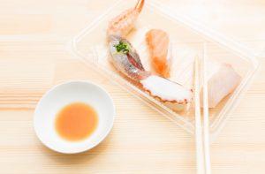 お寿司 シャリ 食べ残し 画像