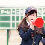 藤枝明誠のユニホームが『タッチ』と話題に!場所はどこ?どんな高校?