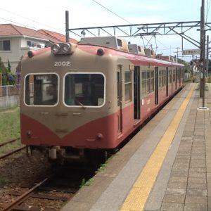 銚子駅 銚子電鉄 画像