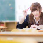 原田葵が可愛いけど細い!吉祥女子に通う高校生が歯の矯正でイメチェンとは