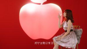 こじはる CM ソング MV PV 画像