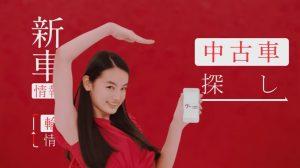 八木莉可子 可愛い ポーズ CM 画像