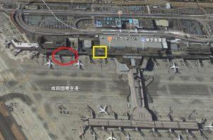 成田空港 変死体 立ち入り禁止区域 理由 画像