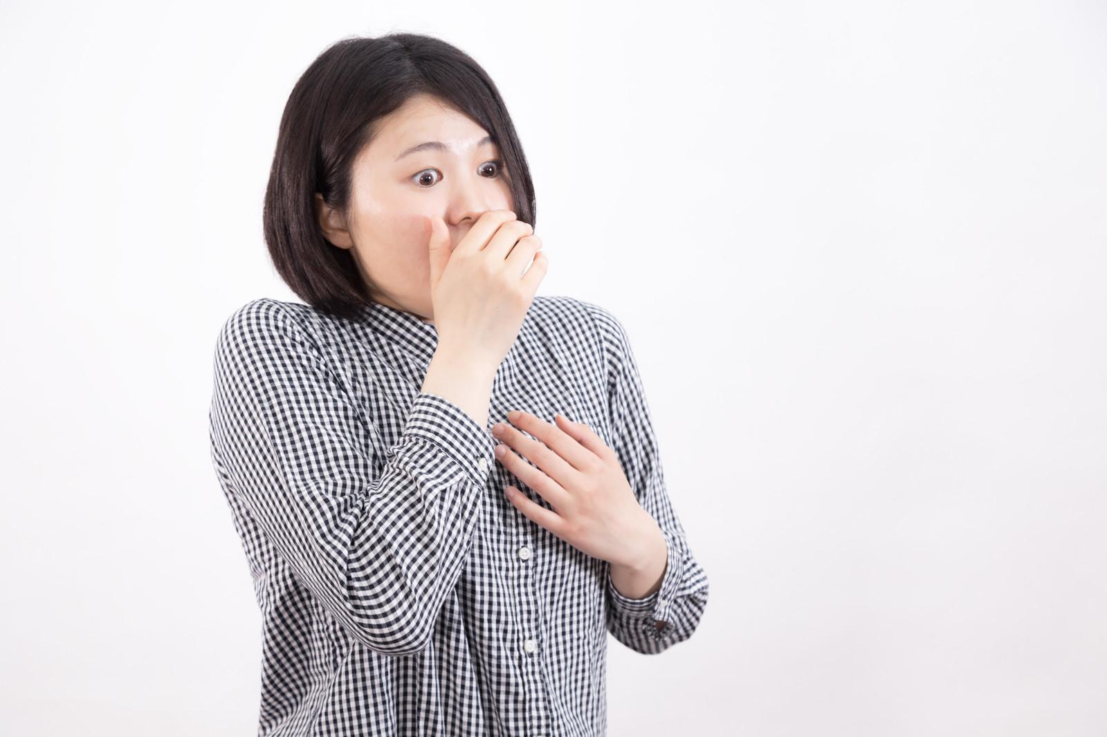 成田空港 変死体 場所 画像