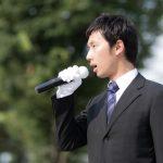 【民衆の敵】街頭演説のロケ地と撮影場所はどこ?千葉雄大の目撃情報