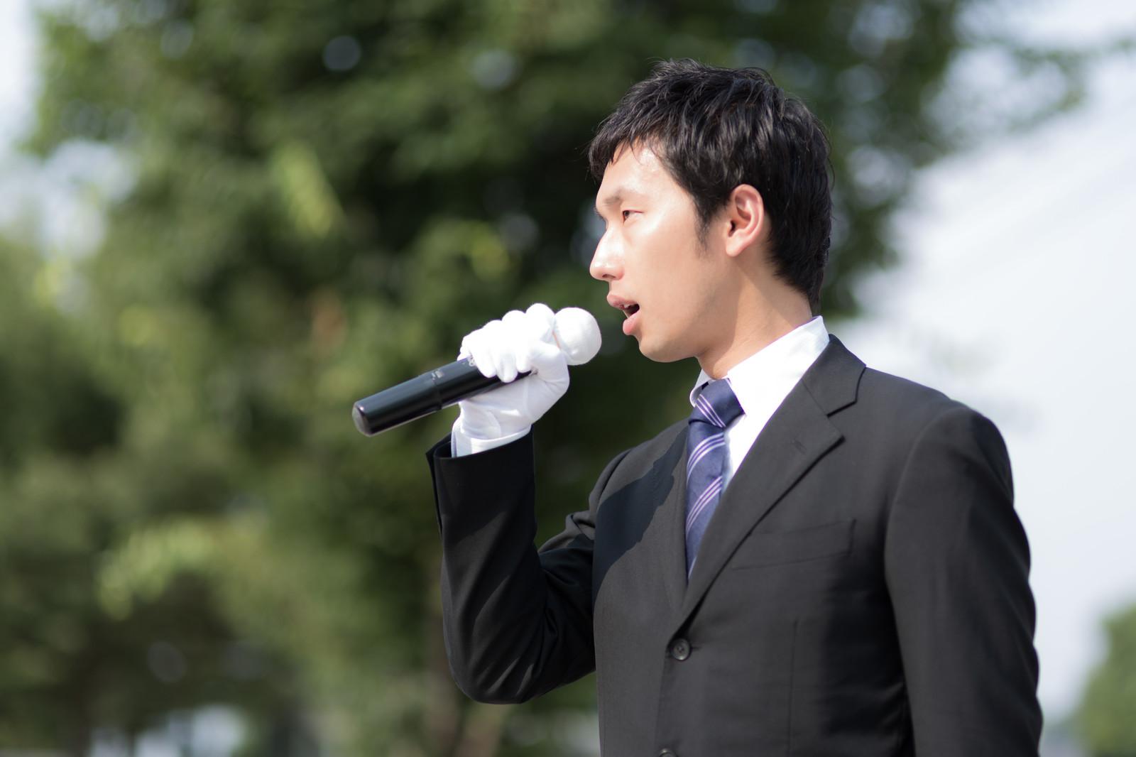都民ファーストの会 音喜多俊 DaiGo そっくり 離党 理由 画像