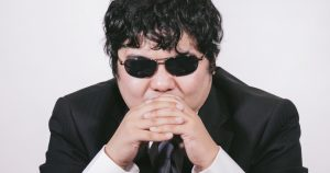 三吉敏男 渋谷 暴走 犯人 画像