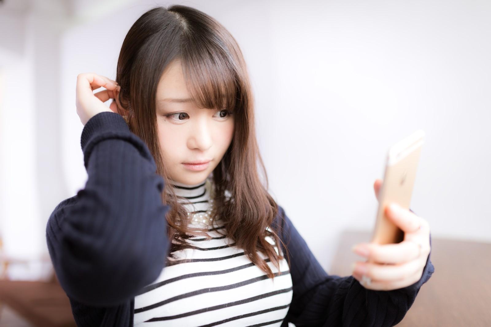 篠原涼子 髪型 可愛い 月9 画像