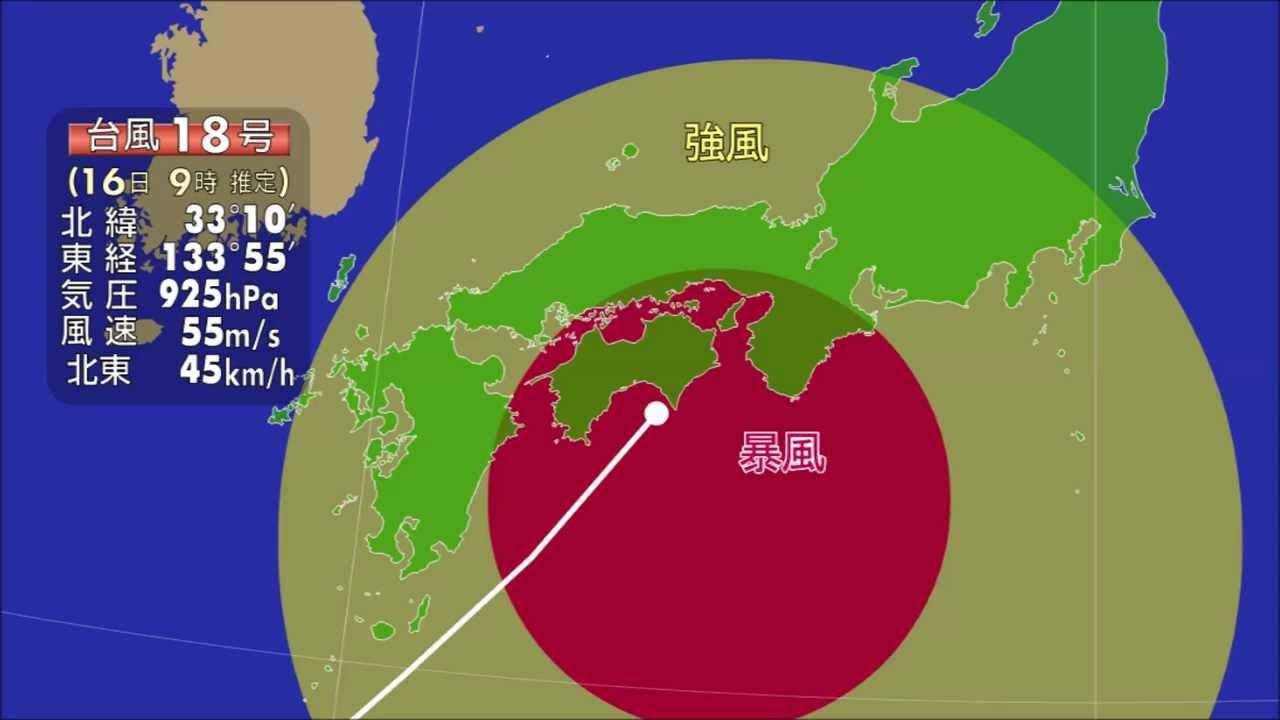超大型台風 上陸 過去 被害 画像