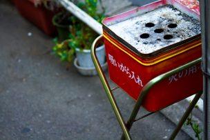 岡井千聖 タバコ 喫煙 アイプチ 整形 画像