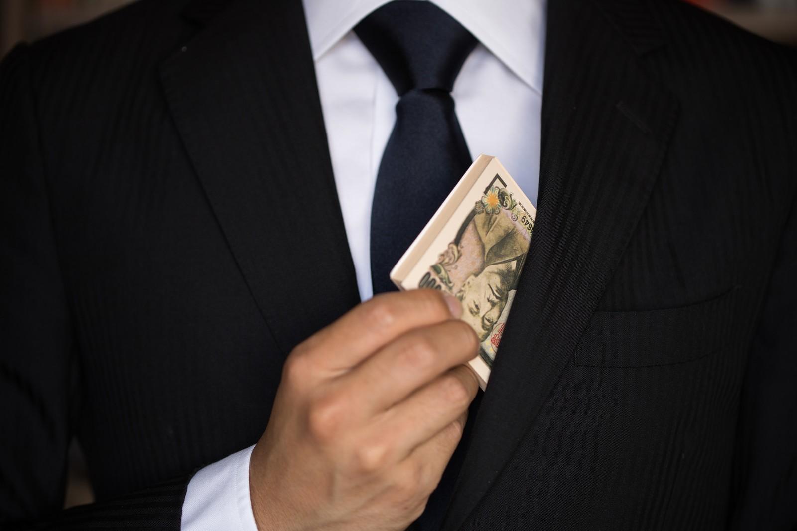 前田けゑ 遺産 資産 15億円 理由 画像