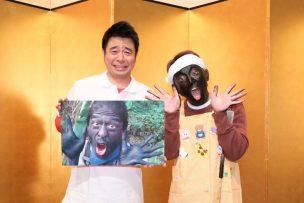 よゐこ 無人島0円生活 ロケ地 場所 やらせ 画像
