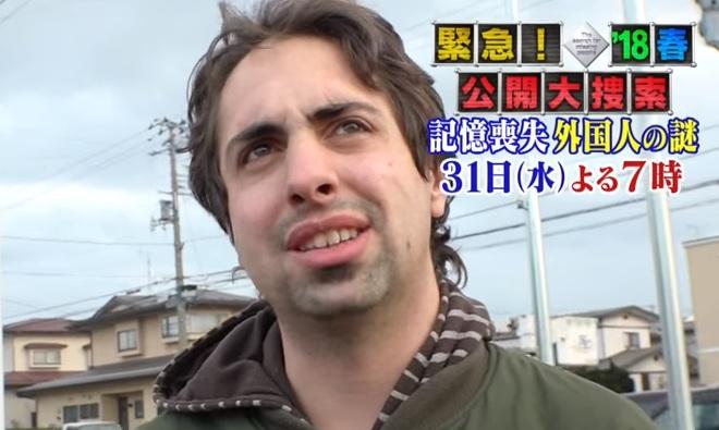 公開大捜索 春 2018 生放送 外人 誰 画像