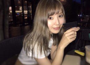 関根貴大 金子栞 結婚 馴れ初め 交際 いつから 可愛い 画像
