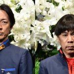 ゴチ19新メンバーは誰?橋本環奈と中島健人って本当なの?