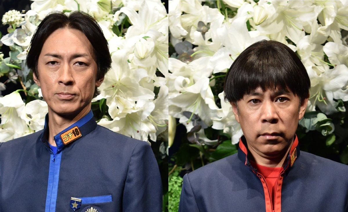 ぐるナイ ゴチ19 新メンバー 中島健人 橋本環奈 画像