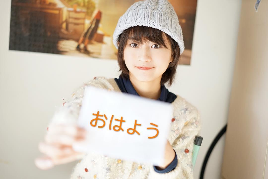 栗子 名前 由来 可愛い 中国 ガッキー 画像