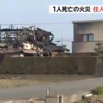 【森本渓太】徳島放火事件の動機は?Facebookや顔画像が判明?