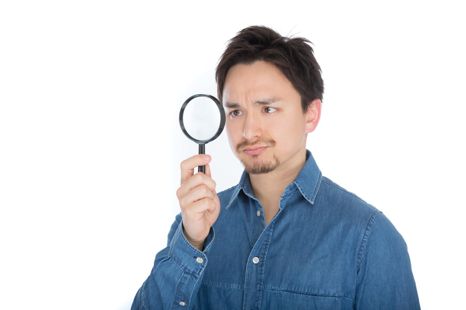 松岡伸矢 正伸 DNA鑑定 和田竜人 いつ 結果 画像