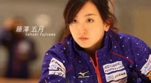 カーリング 日本代表女子 藤澤五月 そだねー 画像
