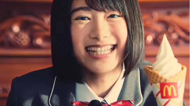 マクドナルド ソフトクリーム ワッフコーン 女子高生 可愛い 誰 福田愛依 画像