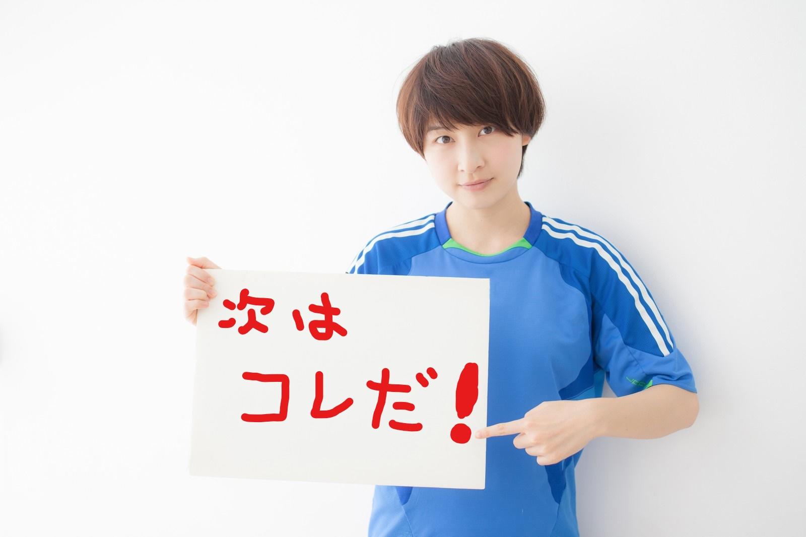 日本代表 監督 後任 予想 画像