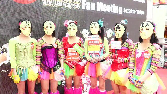 仮面女子 アイドル 猪狩ともか 事故 場所 どこ 地下アイドル 画像