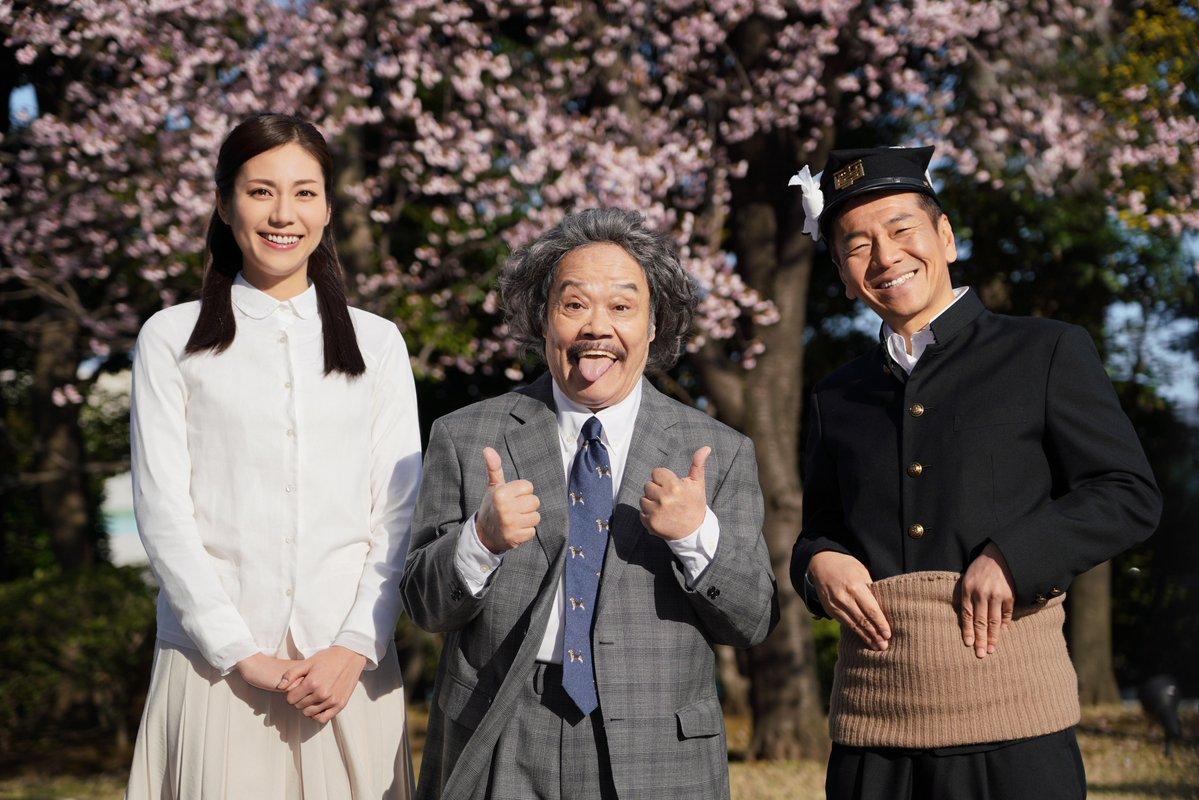 天才バカボン3 2018 出演者 キャスト あらすじ 画像
