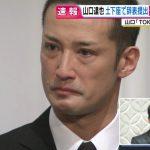 松岡くん(松岡昌宏)の男気が凄い!~TOKIO記者会見の発言まとめ~
